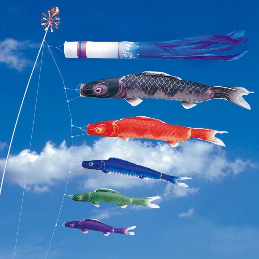 鯉のぼり こいのぼり 錦鯉 健児錦鯉 6m 8点 5色 鯉5匹 瑞雲吹流し 大型セット