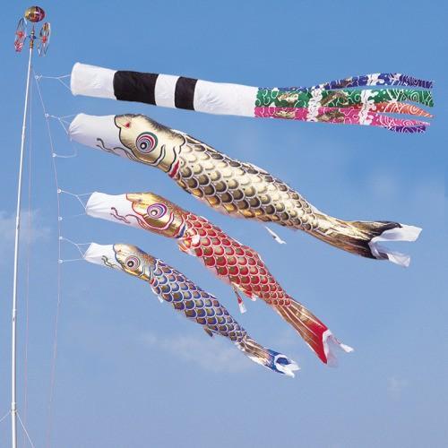 鯉のぼり こいのぼり 錦鯉 黄金錦鯉 3m 6点 3色 鯉3匹 スパン飛龍吹流し 大型セット