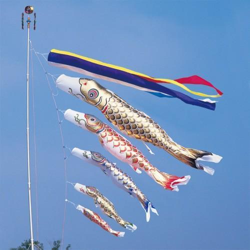 鯉のぼり こいのぼり 錦鯉 黄金錦鯉 5m 8点 5色 鯉5匹 五色吹流し 大型セット