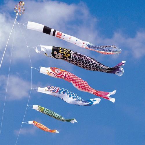 鯉のぼり こいのぼり 錦鯉 綾錦鯉 4m 8点 5色 鯉5匹 浪千鳥吹流し 大型セット