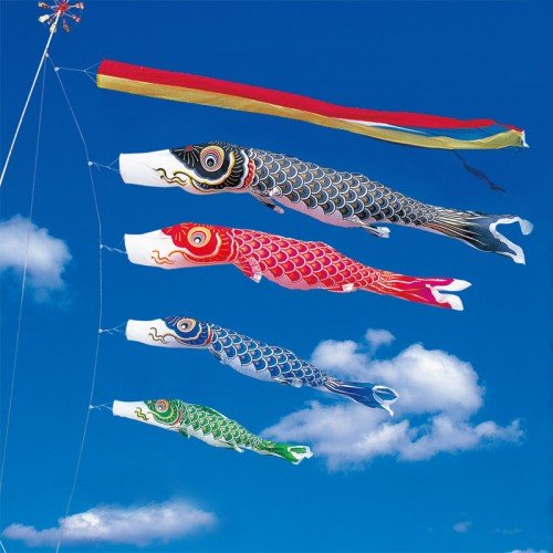 鯉のぼり こいのぼり 錦鯉 金寿鯉 4m 7点 4色 鯉4匹 五色吹流し 大型セット