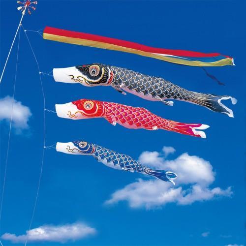 鯉のぼり こいのぼり 錦鯉 金寿鯉 4m 6点 3色 鯉3匹 五色吹流し 大型セット