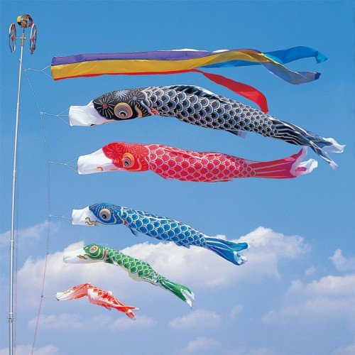 鯉のぼり こいのぼり 錦鯉 かなめ鯉 4m 8点 5色 鯉5匹 五色吹流し 大型セット