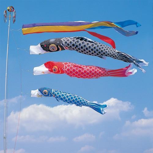 鯉のぼり こいのぼり 錦鯉 かなめ鯉 4m 6点 3色 鯉3匹 五色吹流し 大型セット