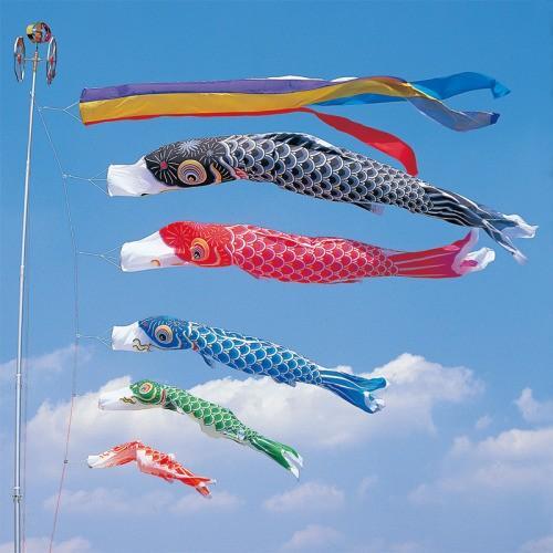 鯉のぼり こいのぼり 錦鯉 かなめ鯉 3m 8点 5色 鯉5匹 五色吹流し 大型セット