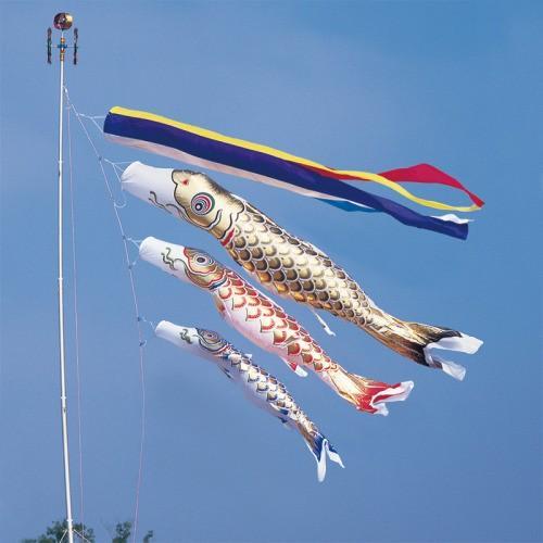 鯉のぼり こいのぼり 錦鯉 黄金錦鯉 2m 水袋スタンドタイプ 五色吹流し マイホーム庭園スタンドセット 20号