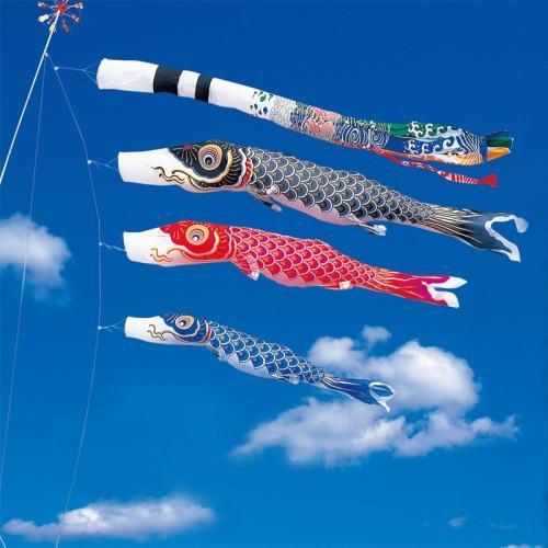 鯉のぼり こいのぼり 錦鯉 金寿鯉 2m 水袋スタンドタイプ 飛龍吹流し マイホーム庭園スタンドセット 20号