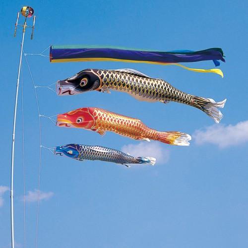 鯉のぼり こいのぼり 錦鯉 江戸錦鯉 1.5m ベランダタイプ 五色吹流し ホームセット Bタイプ 15号
