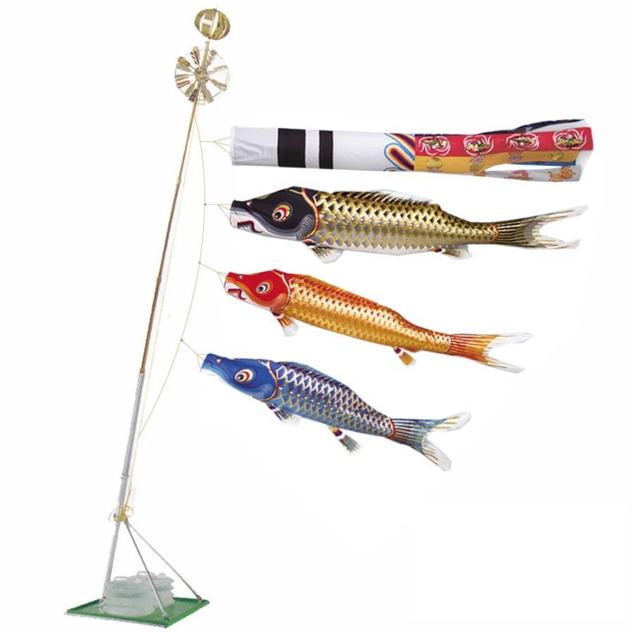 鯉のぼり こいのぼり 錦鯉 江戸錦鯉 1.5m ベランダタイプ 水袋 瑞祥吹流し ホームセット Cタイプ スタンドセッ15号
