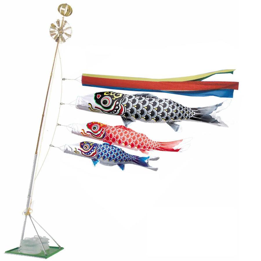 鯉のぼり こいのぼり 錦鯉 羽衣錦鯉 2m ベランダタイプ 水袋 五色吹流し ホームセット Cタイプ スタンドセット 20号