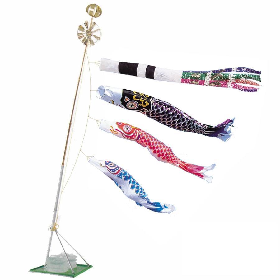 鯉のぼり こいのぼり 錦鯉 綾錦鯉 2m ベランダタイプ 水袋 スパン飛龍吹流し ホームセット Cタイプ スタンドセット 20号