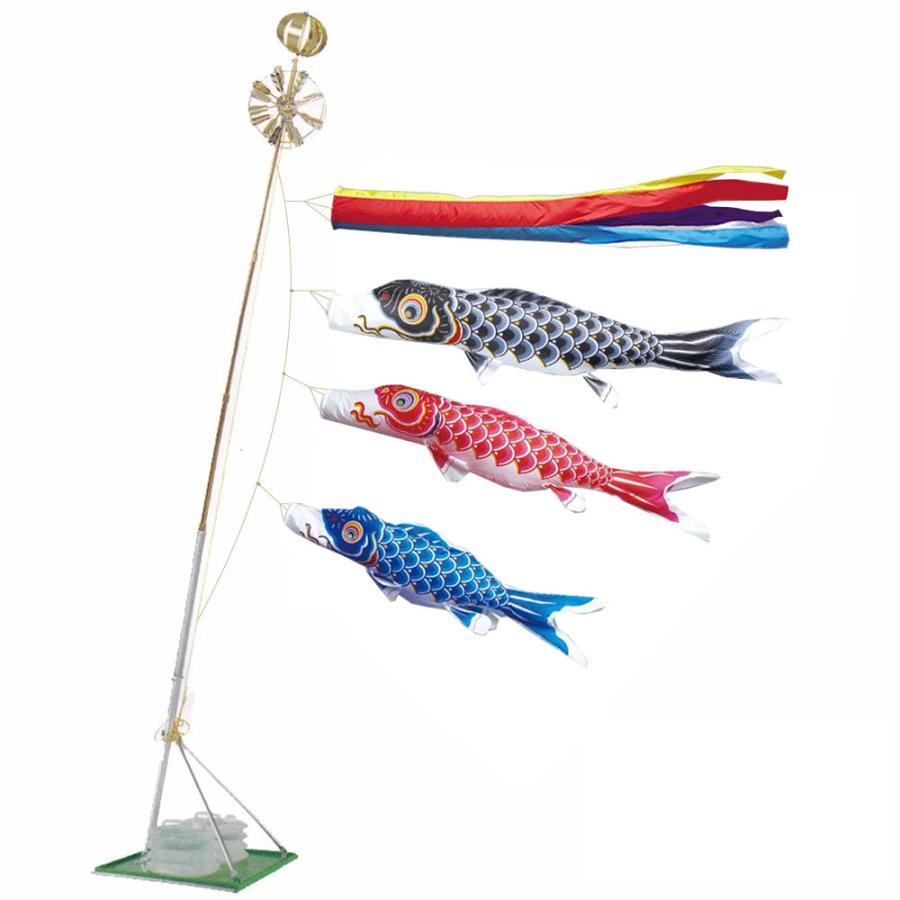 鯉のぼり こいのぼり 錦鯉 かなめ鯉 1.5m ベランダタイプ 水袋 五色吹流し ホームセット Cタイプ スタンドセット 15号