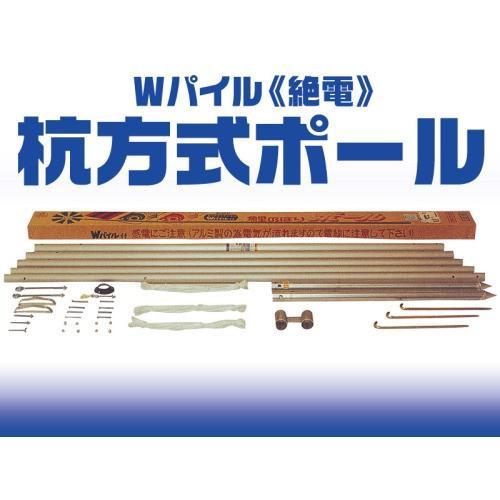 鯉のぼり こいのぼり Wパイル杭方式絶電ポール 10号 10m 5m鯉用 徳永鯉 鯉のぼりサイズ5m用