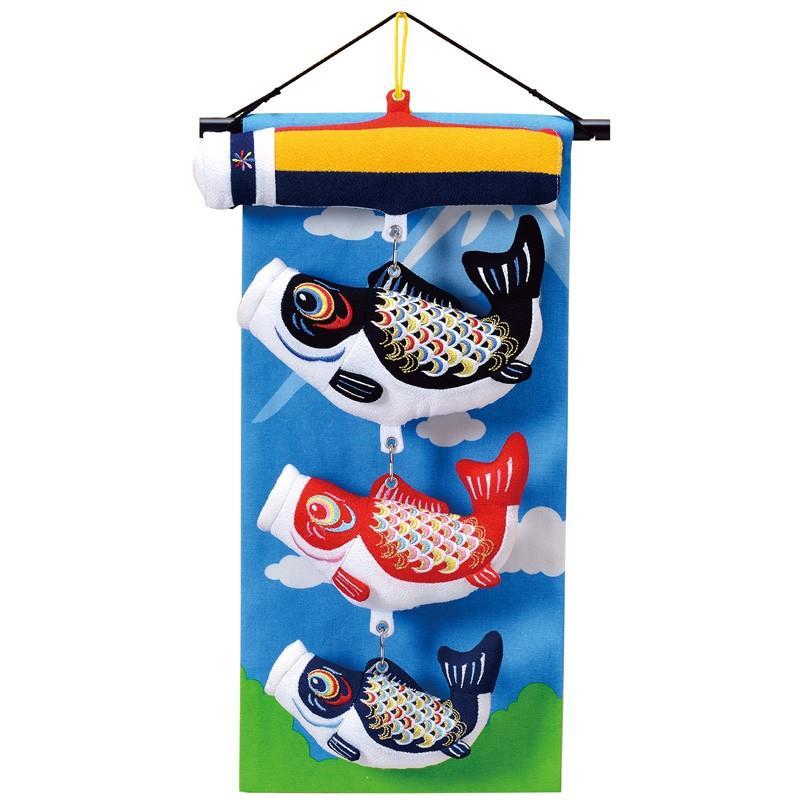 室内鯉のぼり 宝童 タペストリー 壁掛鯉飾り 富士山 小 2019年新作 こいのぼり 五月人形 内飾り 室内飾り