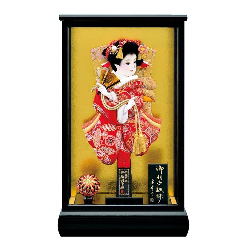 羽子板 お祝い ケース飾り 10号 彩苑 宝童 HD20-015-10 同時購入にて木札1円対象商品