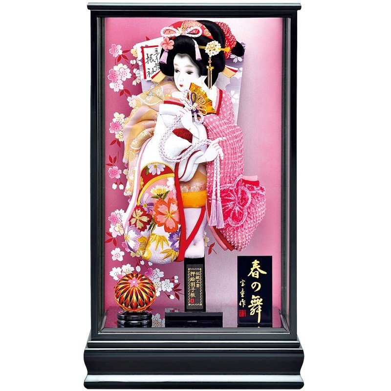 羽子板 お祝い ケース飾り 17号 新春の舞 宝童 HD20-021-17 同時購入にて木札1円対象商品