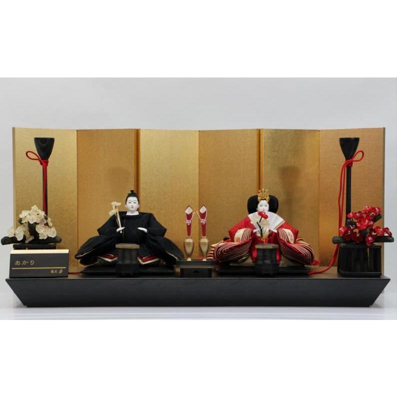後藤由香子作 あかり 創作雛人形平飾り