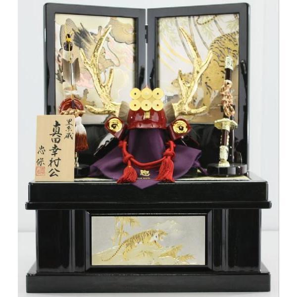 真田幸村公兜13号時代塗り桐収納台セット
