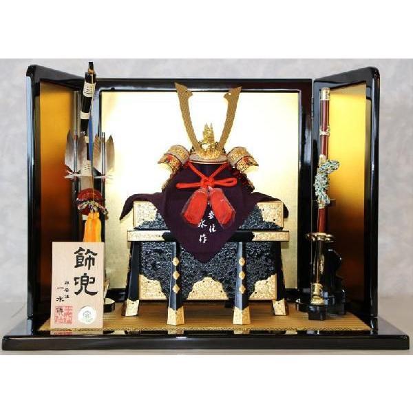 京製兜飾り210裾裏兜朱赤セット平安住一水作(兜平飾り)
