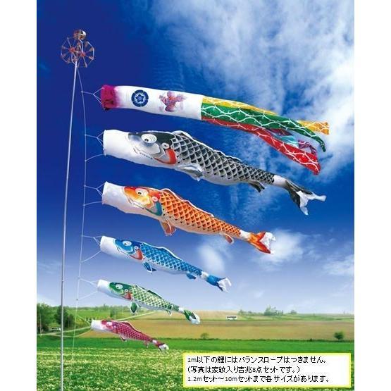 人気特価激安 吉兆 4m 6点セット 慶祝の鯉-季節玩具