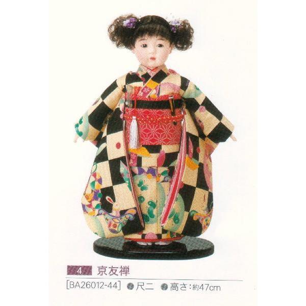 京友禅【市松人形】(4-BA26012-44)
