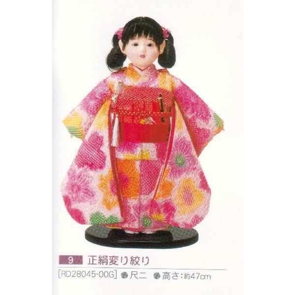 正絹変り絞り【市松人形】(9-RD28045-00G)