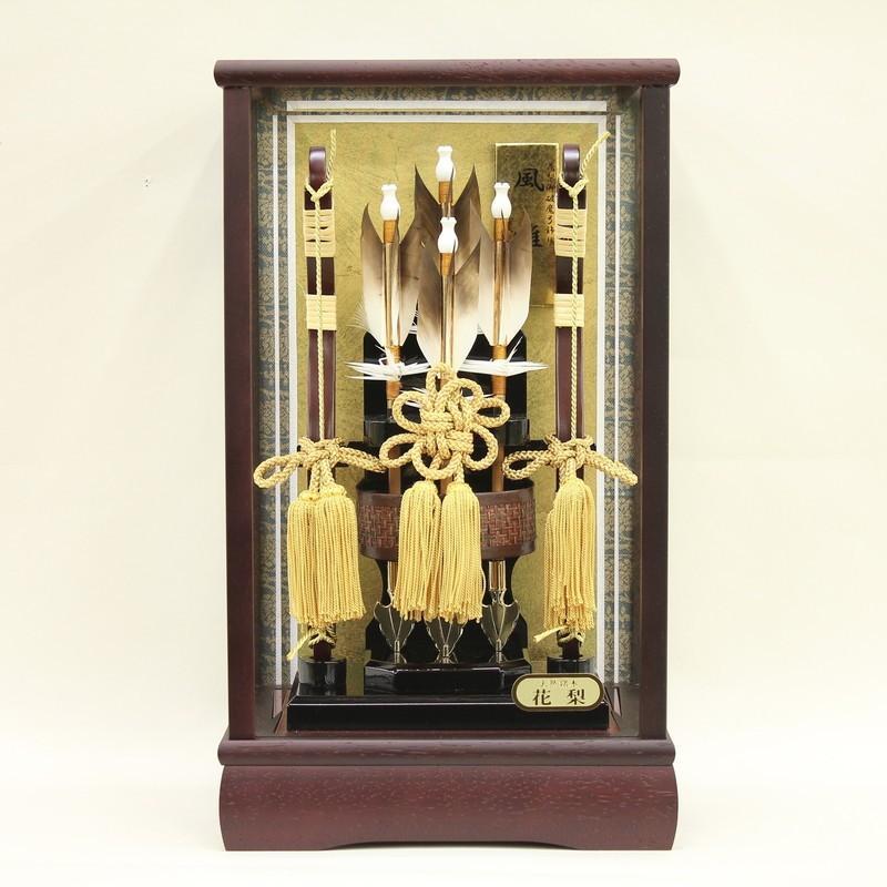 破魔弓 ケース飾り 籐巻木製弓 花梨かぶせケース 面取ガラス 花梨風雅 8号