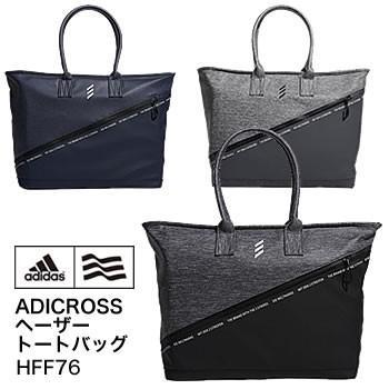 アディダス adidas ADICROSS ヘーザートートバッグ HFF76 2019年モデル