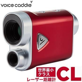 ボイスキャディ Voice Caddie レーザー距離計 コンパクト CL1 2018モデル