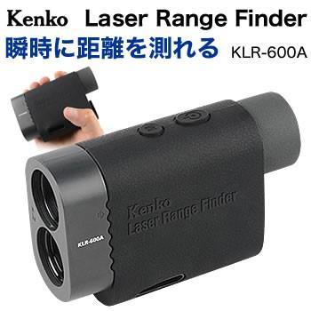 ケンコー Kenko レーザー距離計 レーザーレンジファインダー KLR-600A 2018年モデル
