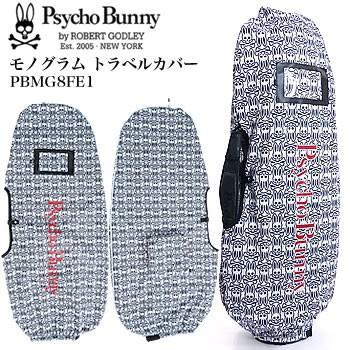 サイコバニー PsychoBunny モノグラム トラベルカバー PBMG8FE1 2018年モデル