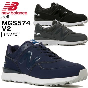 ニューバランス new balance スパイクレス ゴルフシューズ MGS574 V2 カラー追加 2019年日本正規品