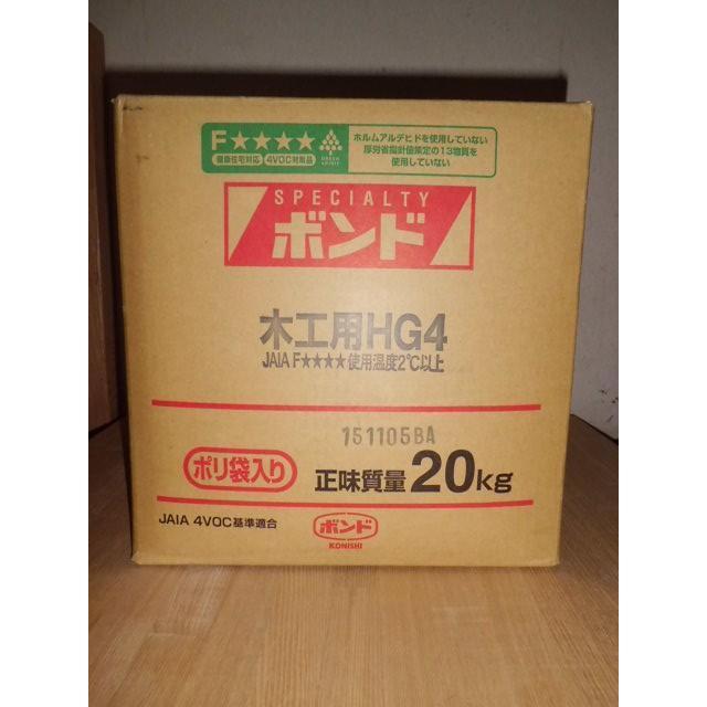 コニシ 木工用HG4 20K moritada-05