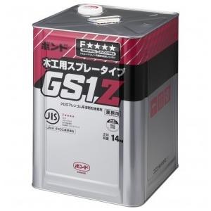 付与 コニシボンド 初回限定 GS1Z 14K