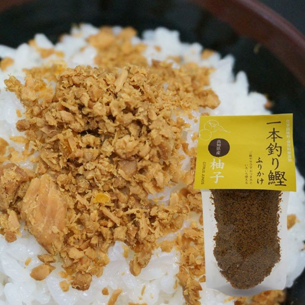 一本釣り鰹ふりかけ 70g   柚子   山椒   生姜   ソフトタイプ   鰹ご飯   フリカケ   土佐   高知|moritokuzo|02