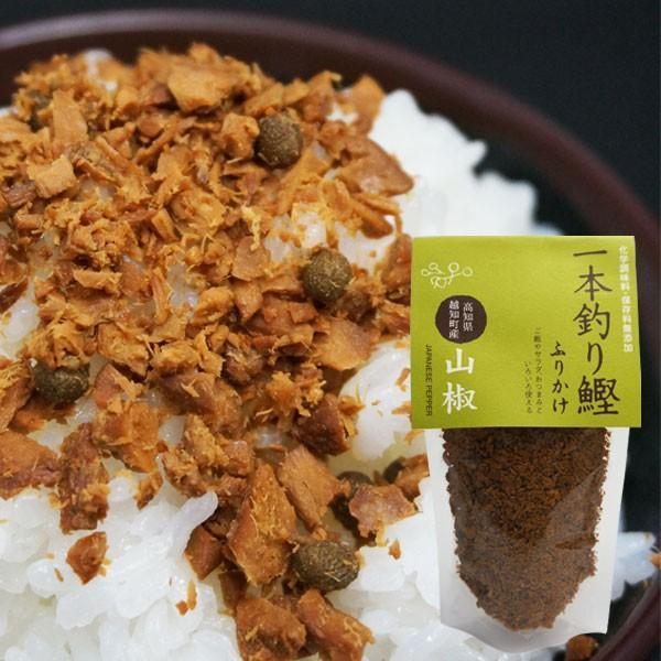 一本釣り鰹ふりかけ 70g   柚子   山椒   生姜   ソフトタイプ   鰹ご飯   フリカケ   土佐   高知|moritokuzo|03