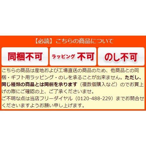 一本釣り鰹ふりかけ 70g   柚子   山椒   生姜   ソフトタイプ   鰹ご飯   フリカケ   土佐   高知|moritokuzo|05