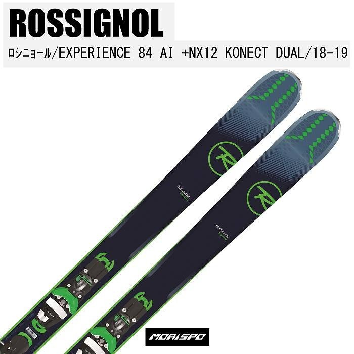 ROSSIGNOL ロシニョール EXPERIENCE 84 AI KONECT + NX 12 KONECT DUAL B90 エクスペリエンス 84 AI 18-19 ビンディング付 [モリスポ] スキー板 カービング
