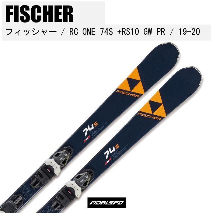 『5年保証』 2020 FISCHER フィッシャー スキー板 RC ONE 74S + RS 10 GW POWERRAIL アールシーワン 74S 19-20 A09719 金具付 19/20 デモ 基礎 オールラウンド, でじたみん e95f89b5