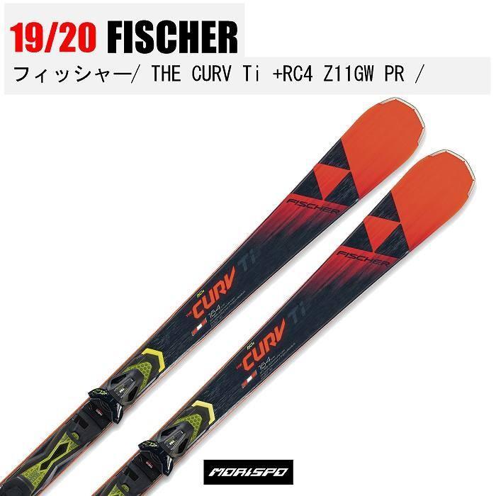 【おトク】 2020 FISCHER フィッシャー スキー板 RC4 THE CURV TI + RC4 Z11 GW POWERRAIL ザ カーブ 19-20 A08419 金具付 19/20 デモ 基礎 オールラウンド, オンガグン 320990b0