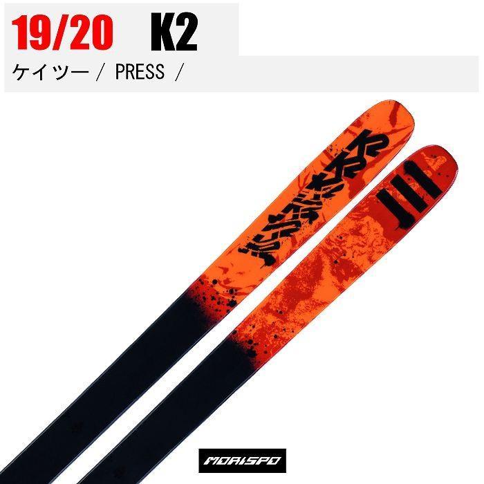 適切な価格 2020 K2 ケイツー スキー板 PRESS プレス 19-20 S190302501 板単品 19/20 フリースタイル パーク ジブ オールラウンド, 造花の店azuma 3b373c70