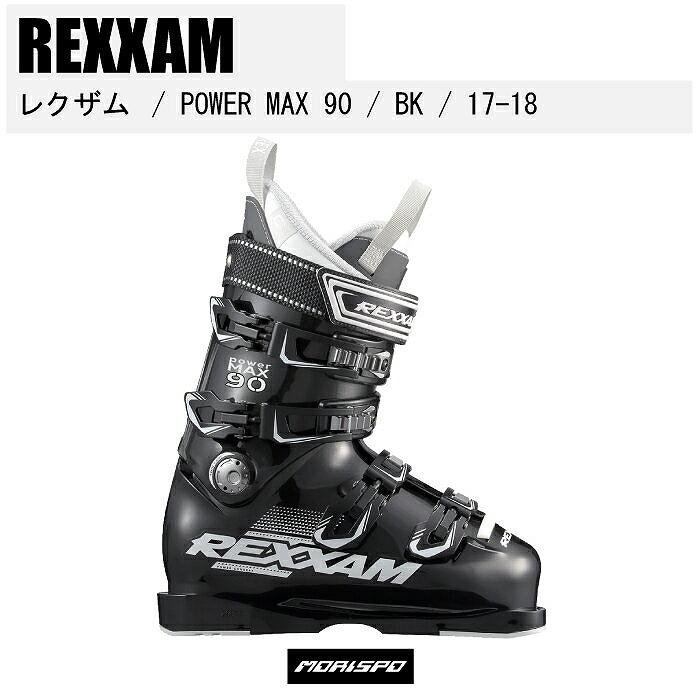 REXXAM レクザム POWER MAX-90 SSインナー パワーマックス 90 17-18 BK X7IZ-299 スキーブーツ [モリスポ]