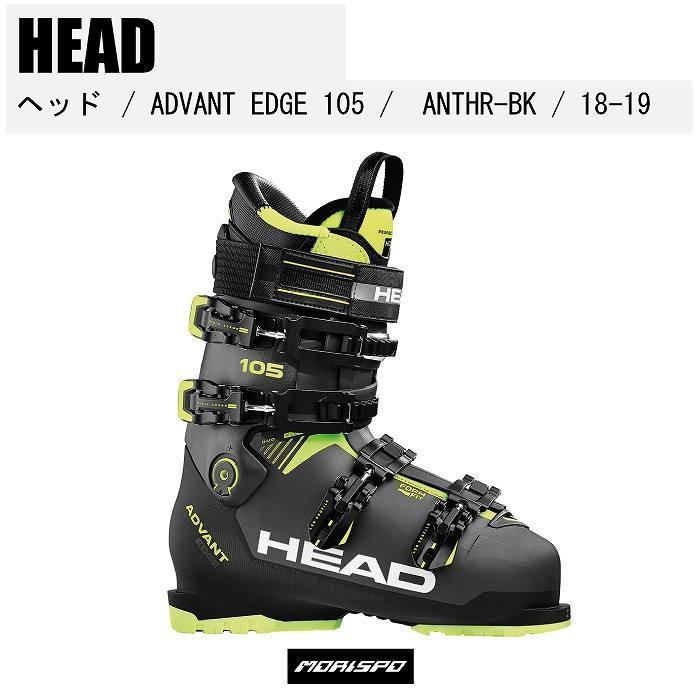 HEAD ヘッド ADVANT EDGE 105 アドバント エッジ 105 18-19 ANTHRACITE-黒 608111 スキーブーツ [モリスポ] スキーブーツ