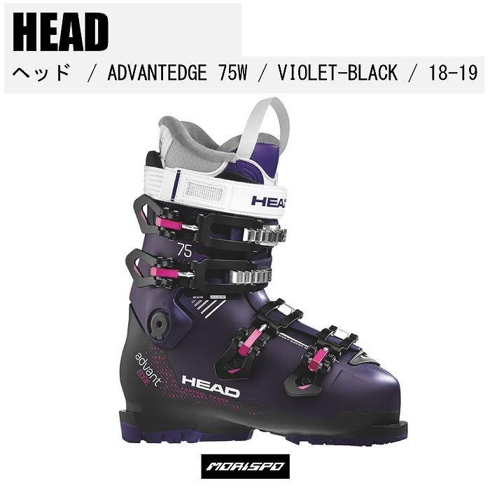 HEAD ヘッド ADVANT EDGE 75 W アドバント エッジ 75 ウィメン 18-19 VIOLET-黒 608205 スキーブーツ [モリスポ] スキーブーツ