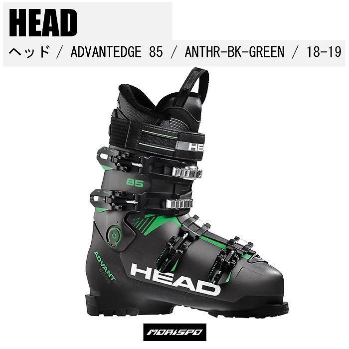 HEAD ヘッド ADVANT EDGE 85 アドバント エッジ 85 18-19 黒-ANTHRACITE-緑 608201 スキーブーツ [モリスポ] スキーブーツ