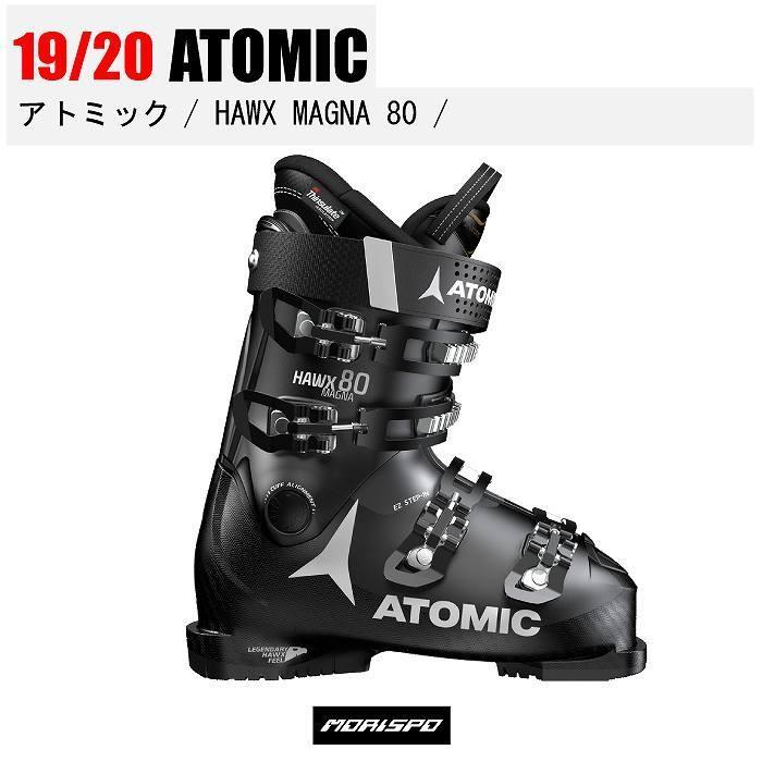 有名ブランド 2020 ATOMIC アトミック HAWX MAGNA 80 ホークス マグナ AE5018560 BK/ANT 19-20 スキー ブーツ 靴 基礎 デモ オールラウンド 初中級, イチウソン 9fc587df