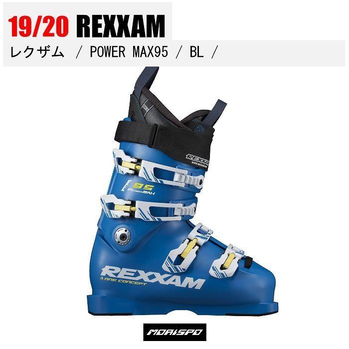 【通販 人気】 2020 REXXAM レクザム POWER MAX 95 BX-S19 パワーマックス X2KB-725 BL 19-20 スキー ブーツ 靴 基礎 デモ オールラウンド モーグル 中上級, イワタキチョウ 6d88d439