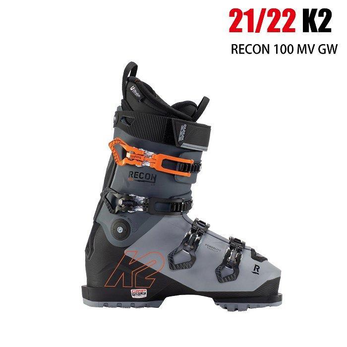 2022 K2 RECON 100 MV リコン 21-22 ケイツー スキーブーツ 中級