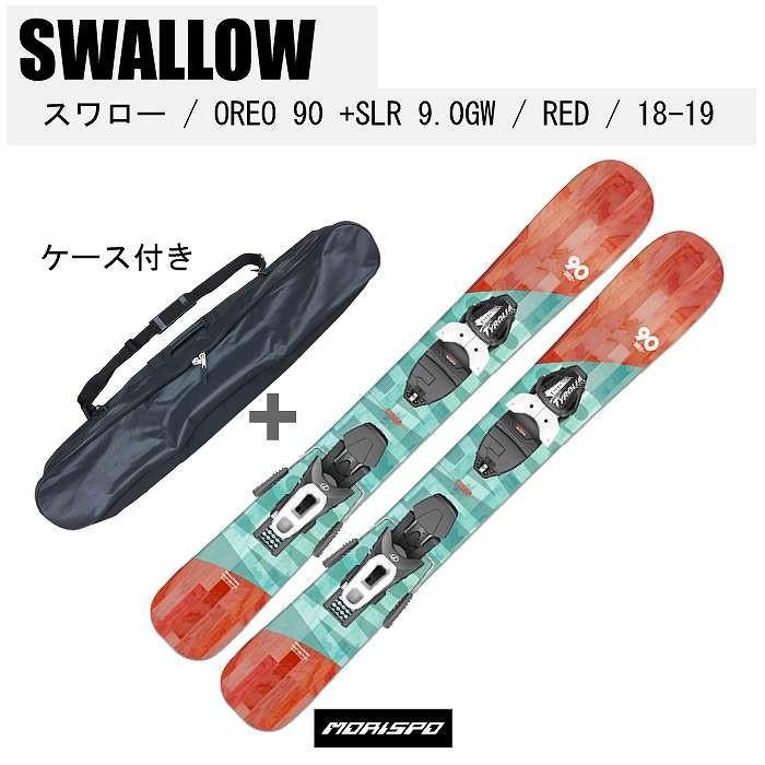 SWALLOW / スワロースキー / OREO 90 + SLR 9.0 GW B100 + SB CASE / 18-19 / 赤 / 90cm /ファンスキー/スキーボード/ケース付 / ビンディング付 / [モリスポ]