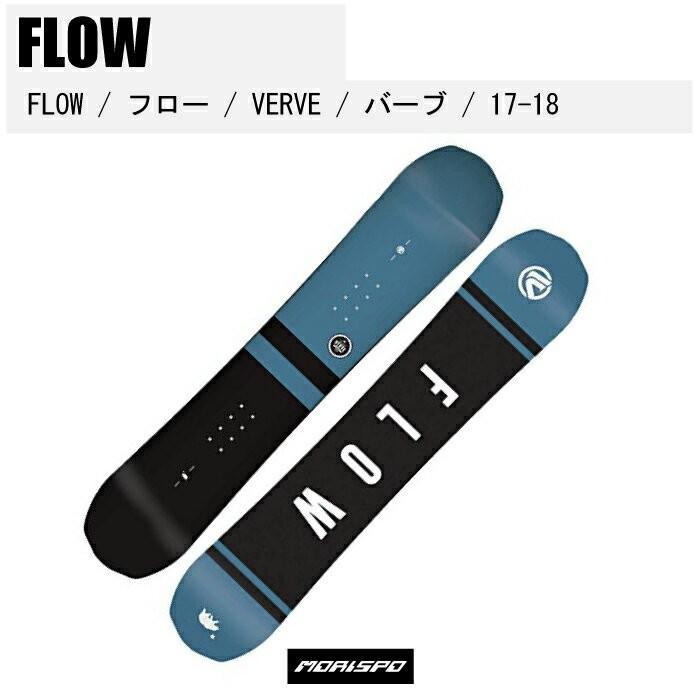完成品 FLOW フロー VERVE 17-18 バーブ 17-18  VERVE フロー スノーボード, デサント公式オンラインショップ:aa4155b1 --- airmodconsu.dominiotemporario.com